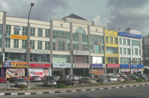 The front view of Kuching Regional Office.
