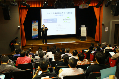 Dr Ch'ng offers tips on buying shares.