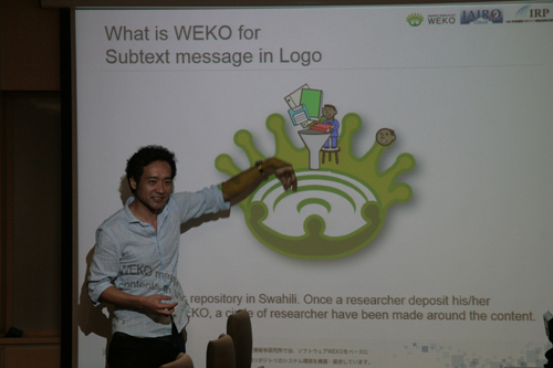 Dr Yamaji provides insight into WEKO.