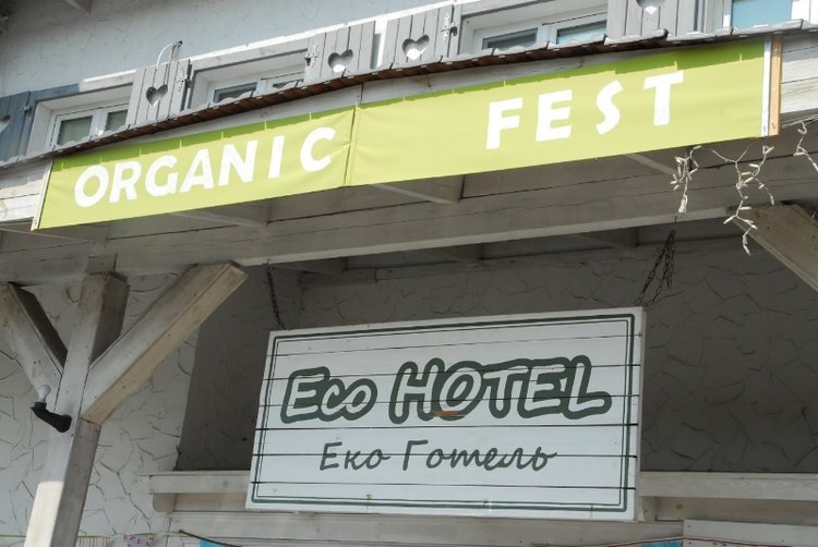 Organic Fest held in the Maison Blanche Hotel, Ukraine