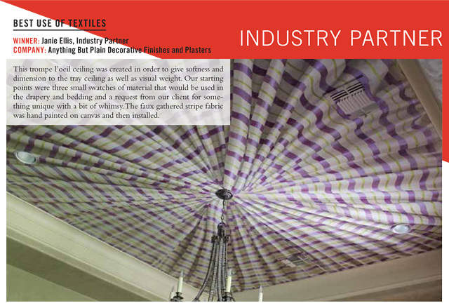 Best Use of Textile – 2013 ASID-IP Design Awards Winner