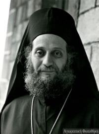 Elder Aimilianos