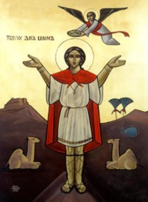 Commemoration of  The Martyrdom of Saint Mina, the Wonder Worker,  celebrated on 15 Hator / 24 November