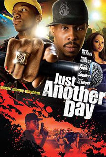 rap movie feature film jamie hector wood harris trick daddy hustle struggle video kansas city.jpg