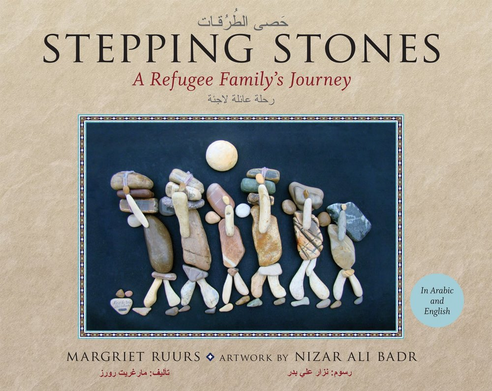 Stepping Stones: A Refugee Family's Journey, by Margriet Ruurs