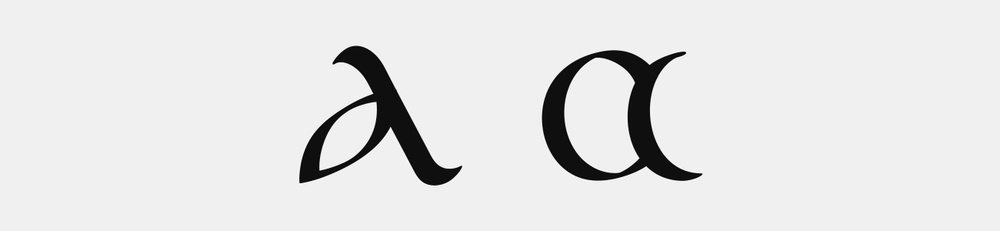 Latin Uncial A and Half-Uncial A