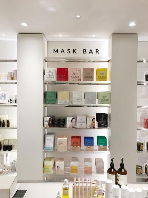 Main Mask Bar section with various sheet masks