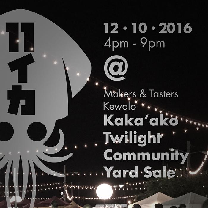 2016 Kaka'ako Twilight Event