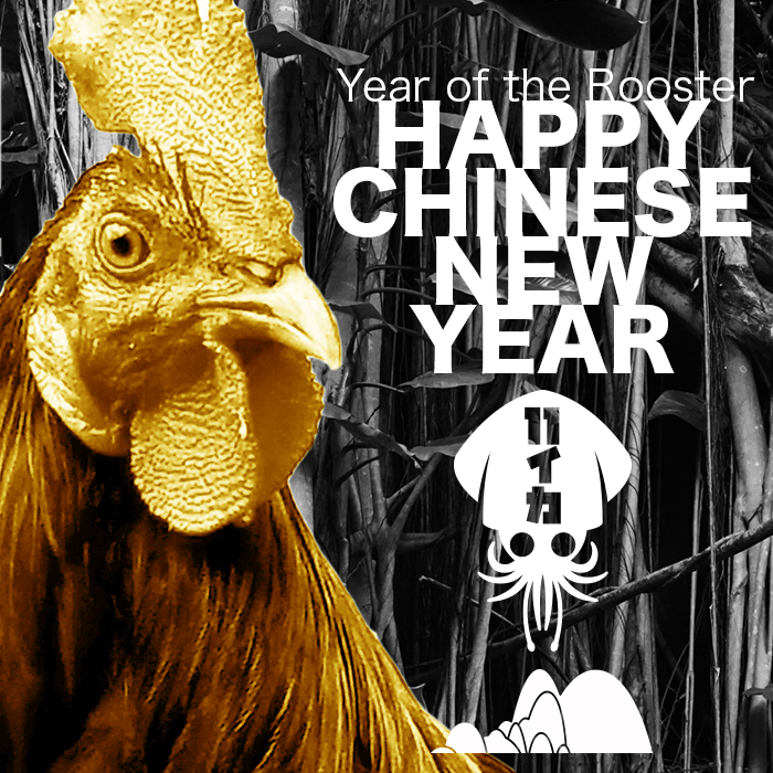 It's the Year of the Rooster! Happy Chinese New Year from 11SQUID! Kung Hee Fat Choy!