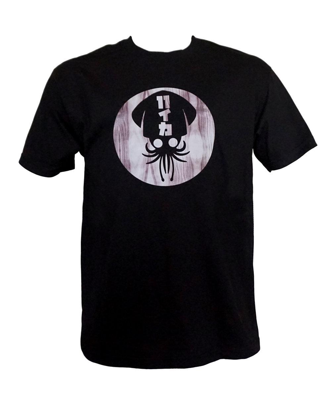 """Wood Shirt"" T-Shirt Front"