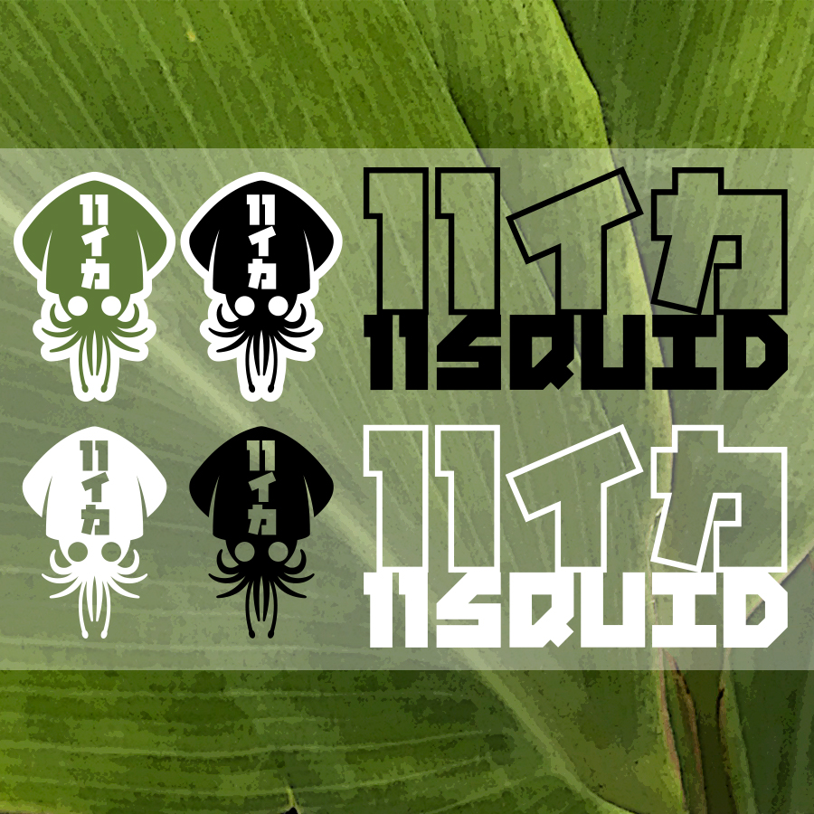 11SQUID Decals & Stickers