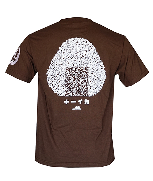 Shirt_6_brown_back.jpg