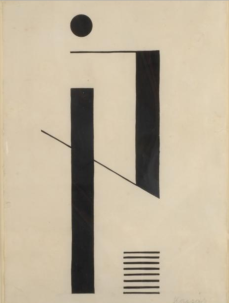 Lajos Kassák: Typographic composition, 1921, ink on paper