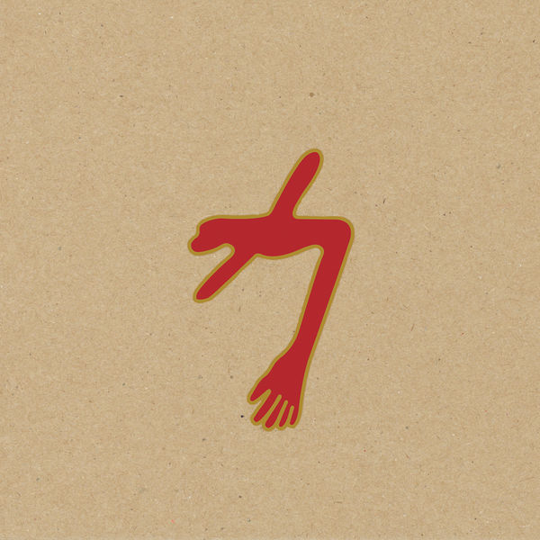 1. Swans - The Glowing Man [Young God]
