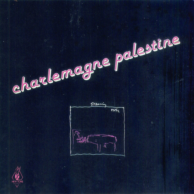 2. Charlemagne Palestine - Strumming Music [Shandar, 1976]