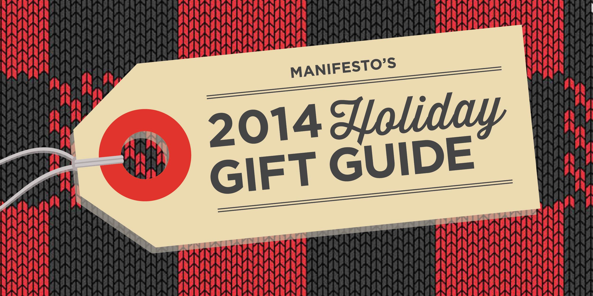 GiftGuideHeader2014_3-01