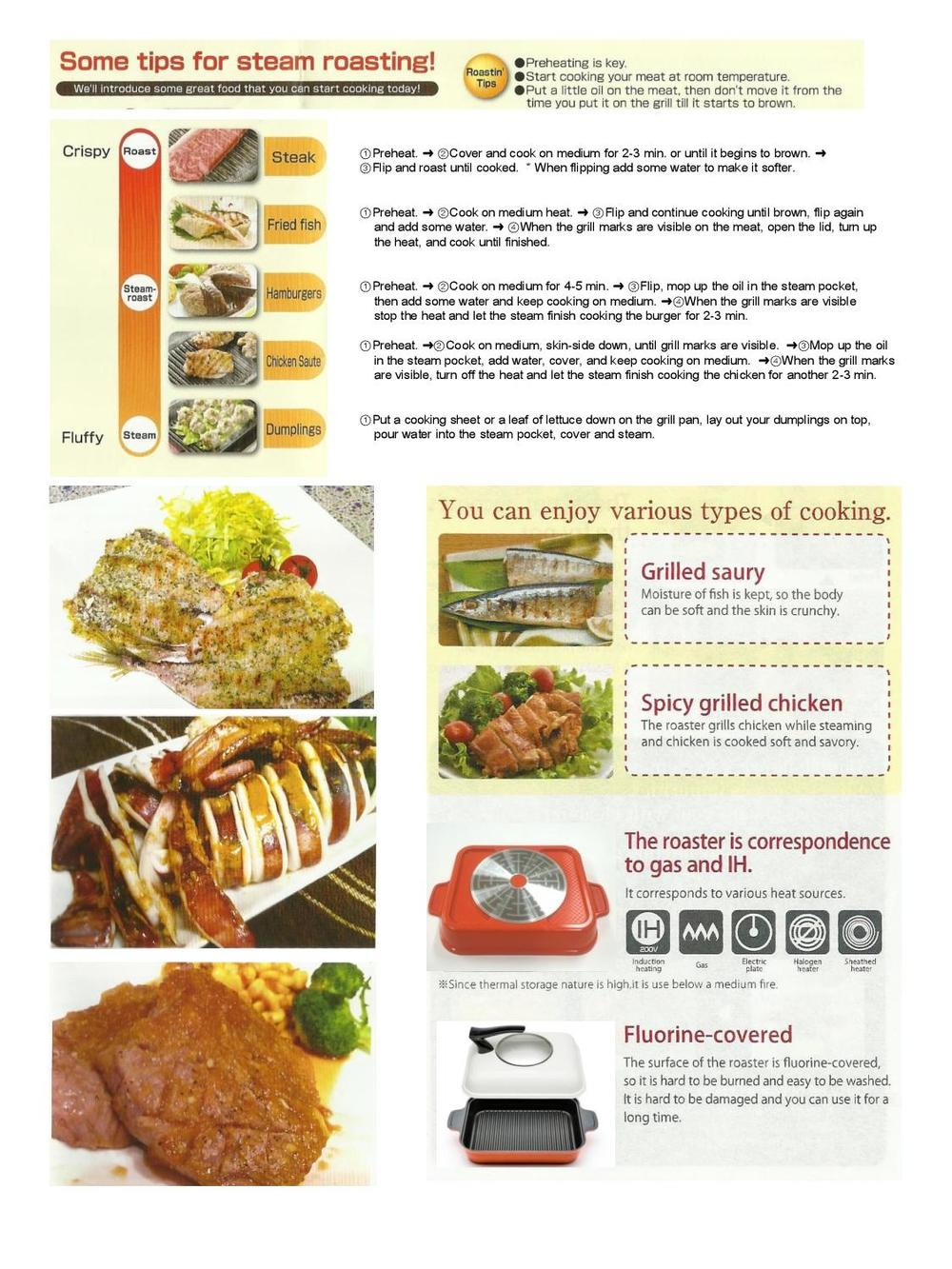 Eco_steam_grill_pan_present.0724-15-page-002.jpg