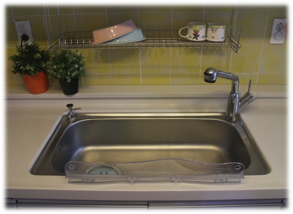 Sink Water Splash Guard Solochef