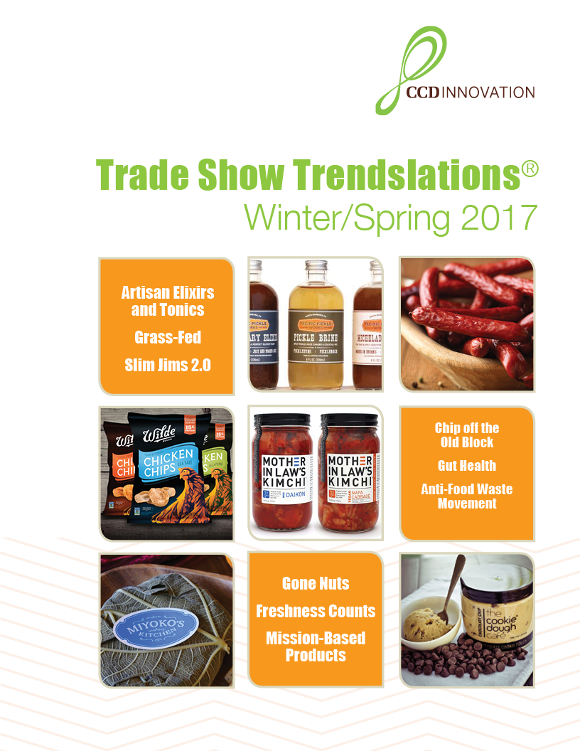 Tradeshow Cover WintSpr_2017b.png