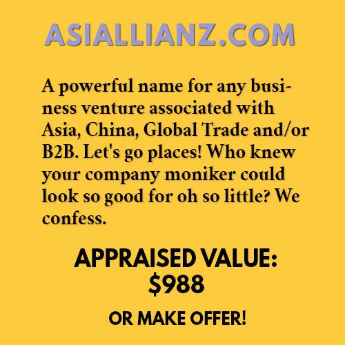 ASIALLIANZ.COM