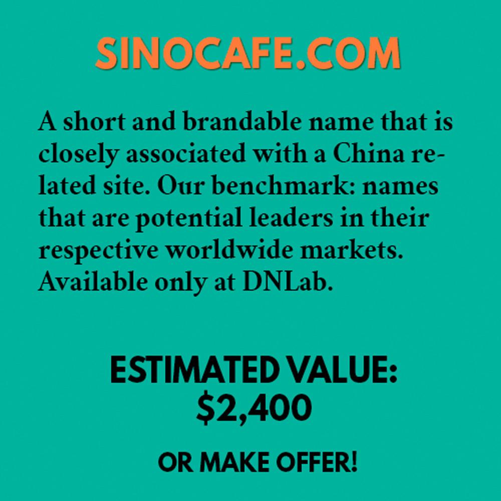 SINOCAFE.COM