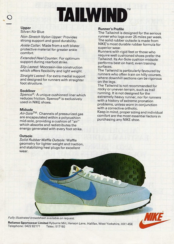 Vintage Nike Tailwind ad (source: arkamix.com )