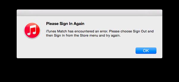 iTunes password prompt