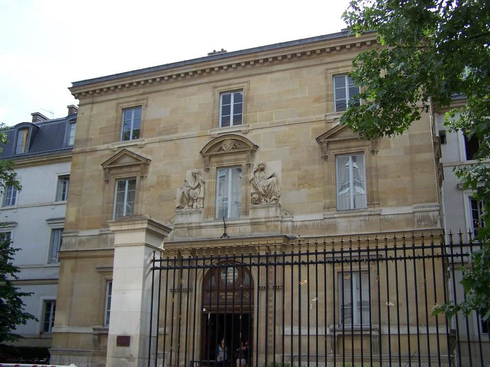 École normale Supérieure2.JPG