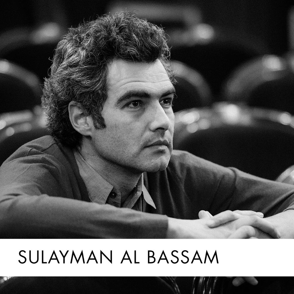 1 Sulayman Al Bassam.jpg