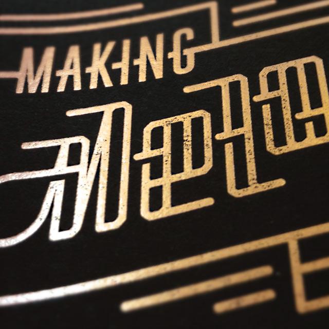 melodycard-2.jpg