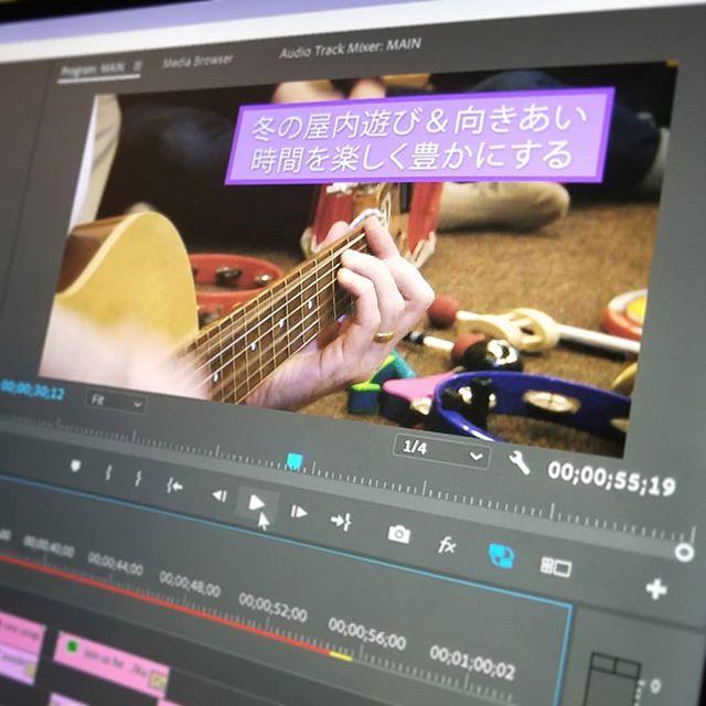 Editing custom promo videos...