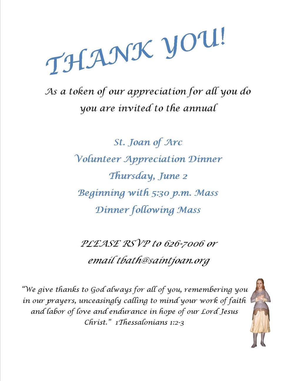 Volunteer Appreciation Dinner Saint Joan of Arc Catholic Church