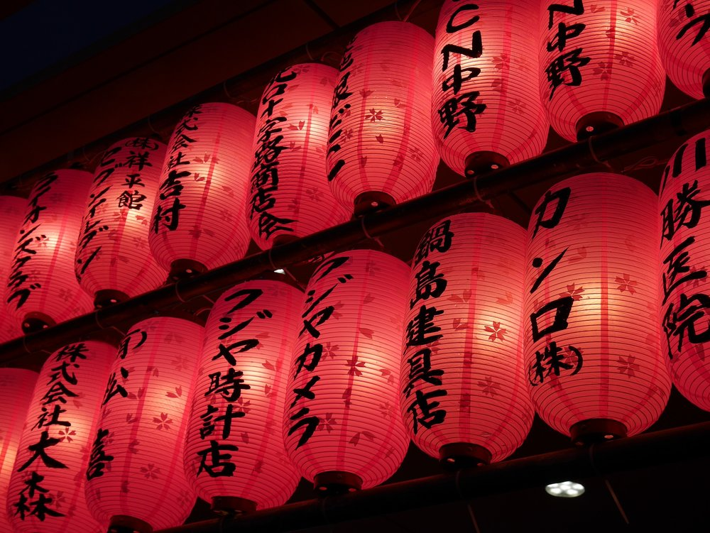 paper-lantern-815654_1920.jpg