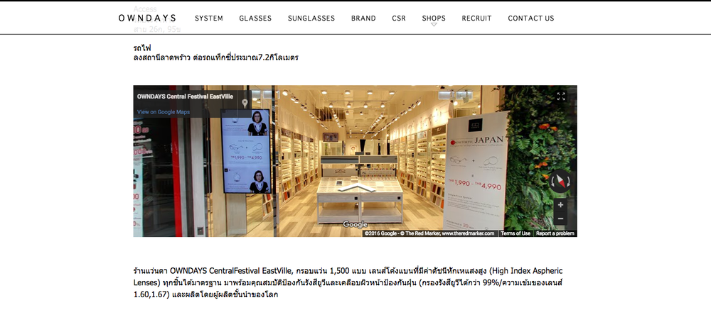 See example here -  Owndays Thailand