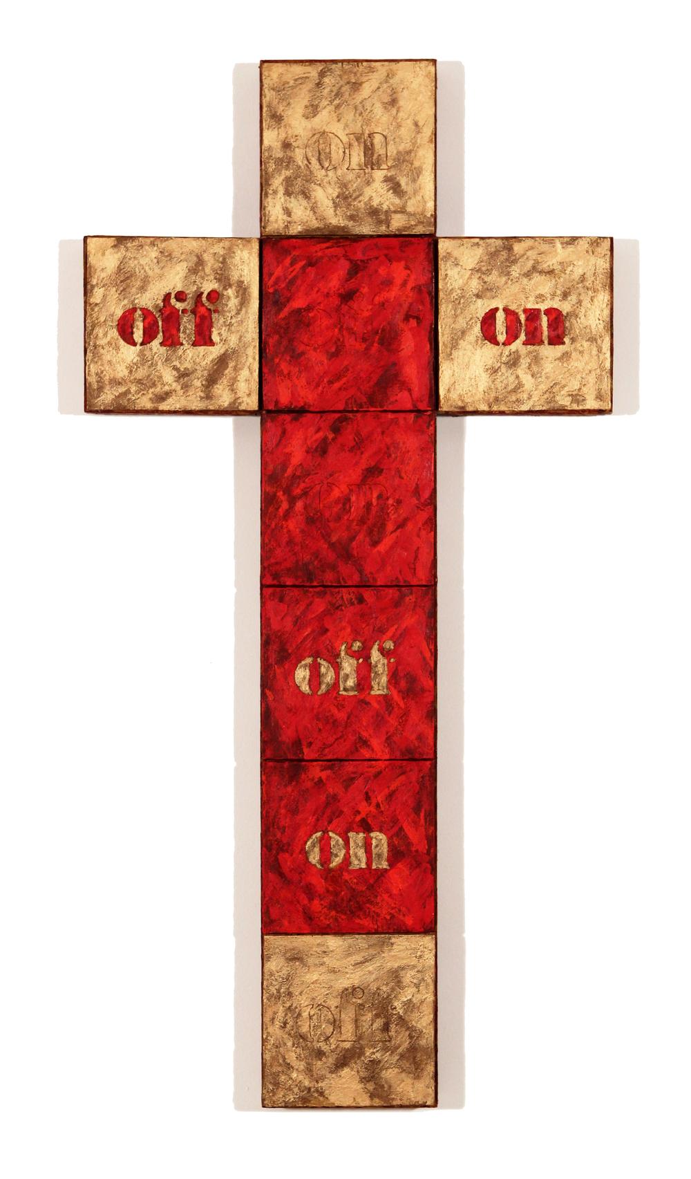 boolean cross #2 - cross