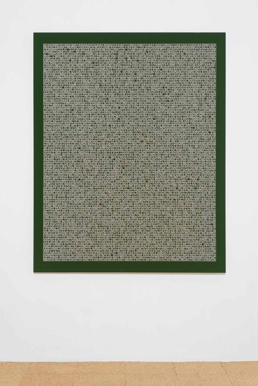 Desmantelando a Gorostiza (Poema frustrado) / Dismantling Gorostiza (Poema frustrado)  , 2017  Acrílico sobre lino / Acrylic on linen  121.7 x 152.3 cm