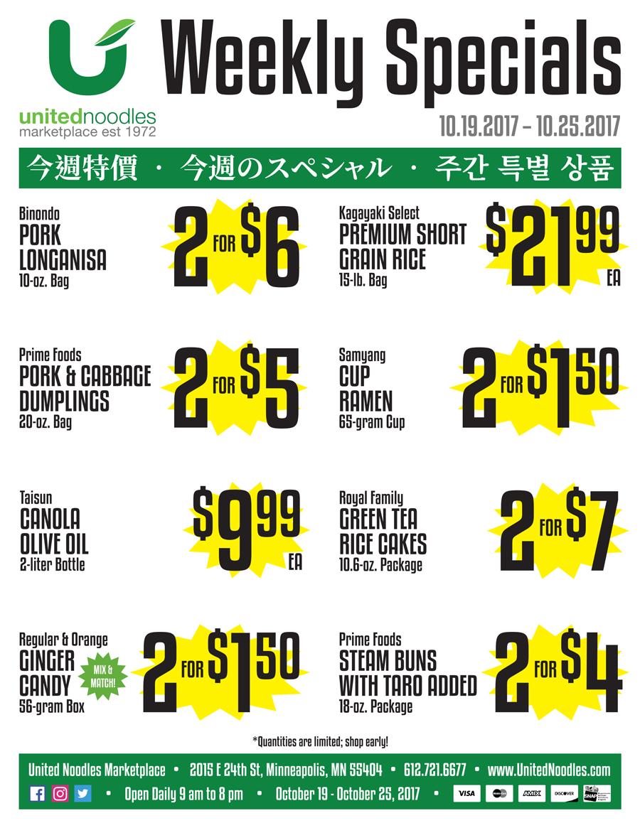 Weekly-Specials-101917_p2.jpg