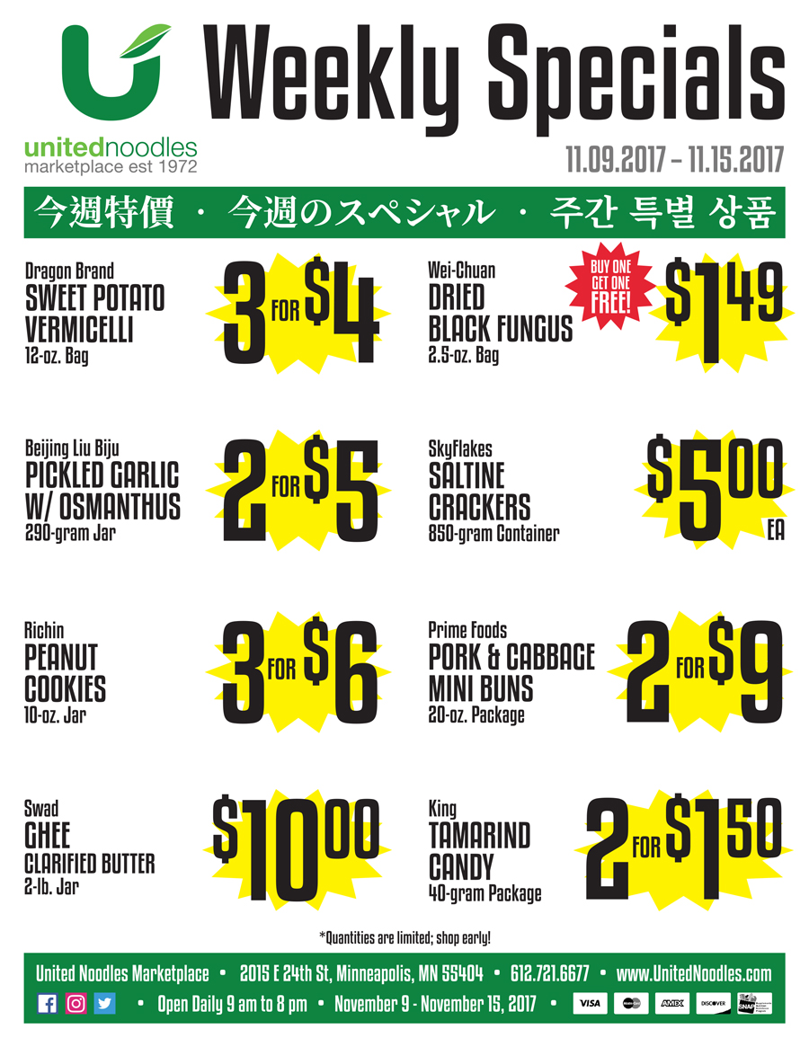Weekly-Specials-110917_p2.jpg