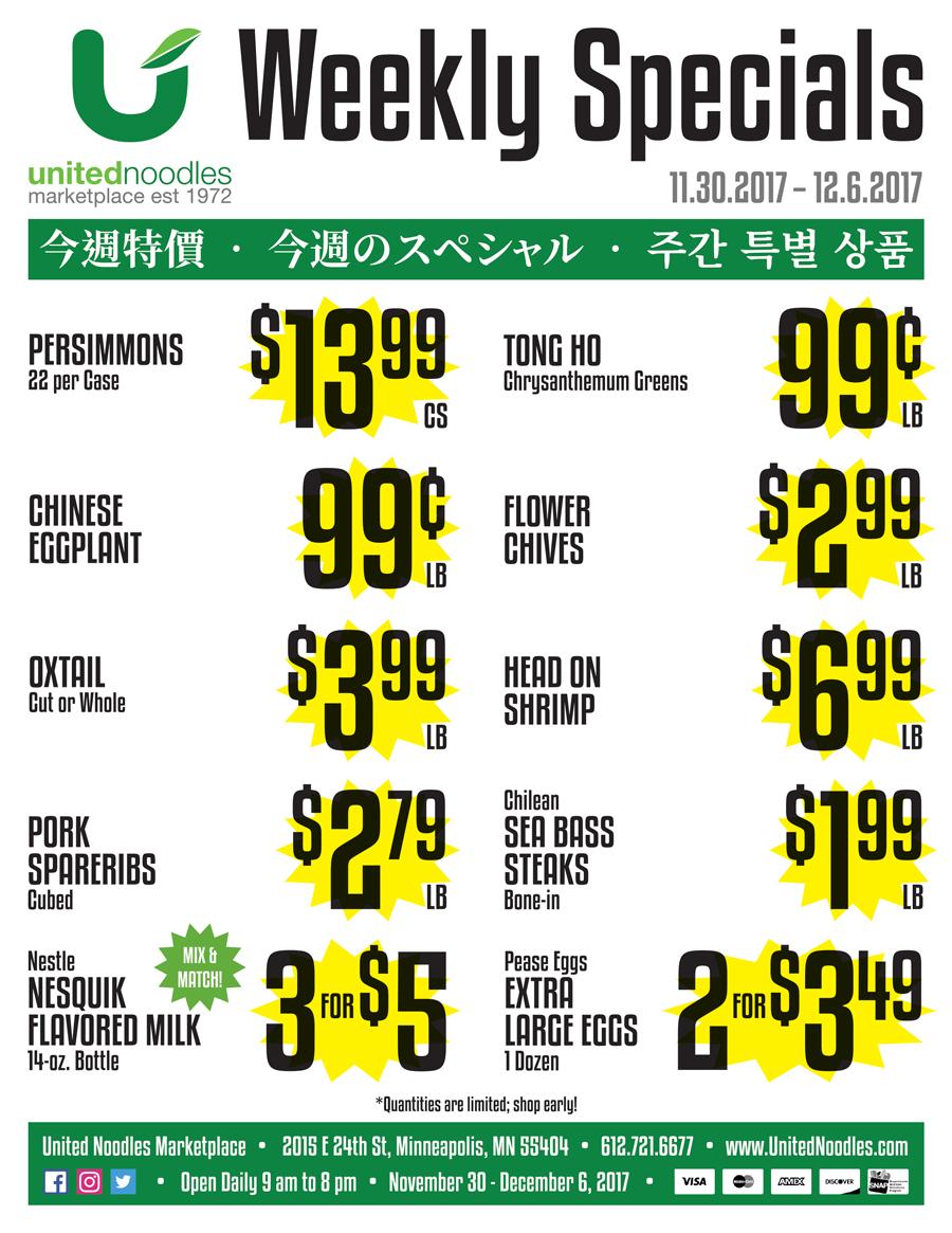 Weekly-Specials-113017-p1.jpg