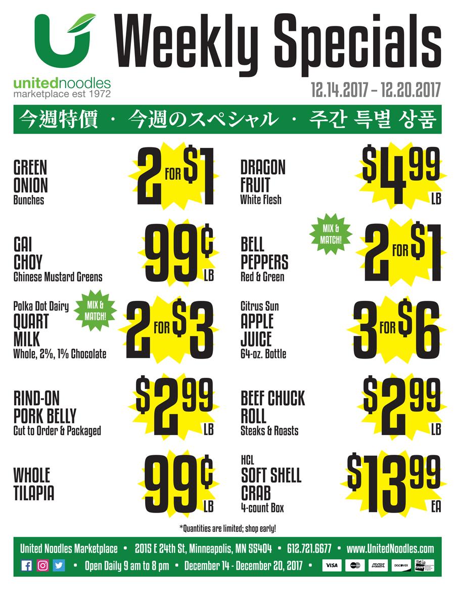 Weekly-Specials-121417-p1.jpg