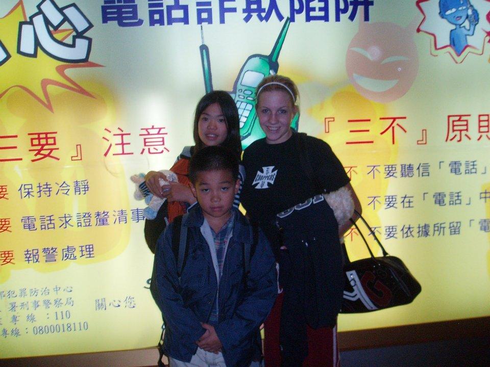 4. Taiwan - 2004