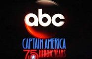 MarvelCaptAmerica2_187x120.jpg