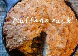 Banana skillet muffins
