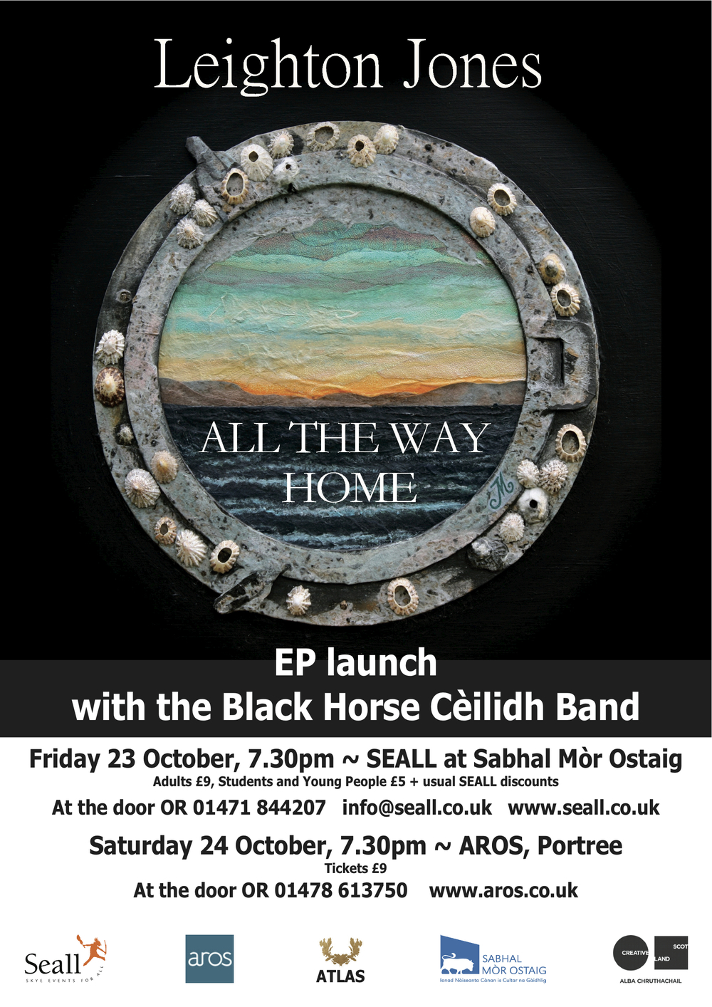 All The Way Home EP Launch Poster