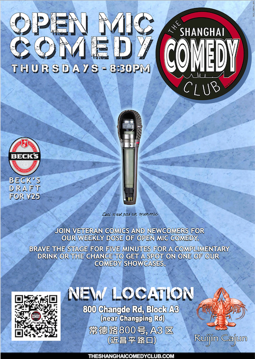 Join veteran comics and newcomers for our weekly dose of open mic comedy. Brave the stage for five minutes for a complimentary drink or the change to get a spot on one of our comedy showcases - catch us every Thursday night!