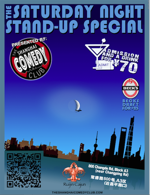 Every Saturday night, join us for our stand up special!