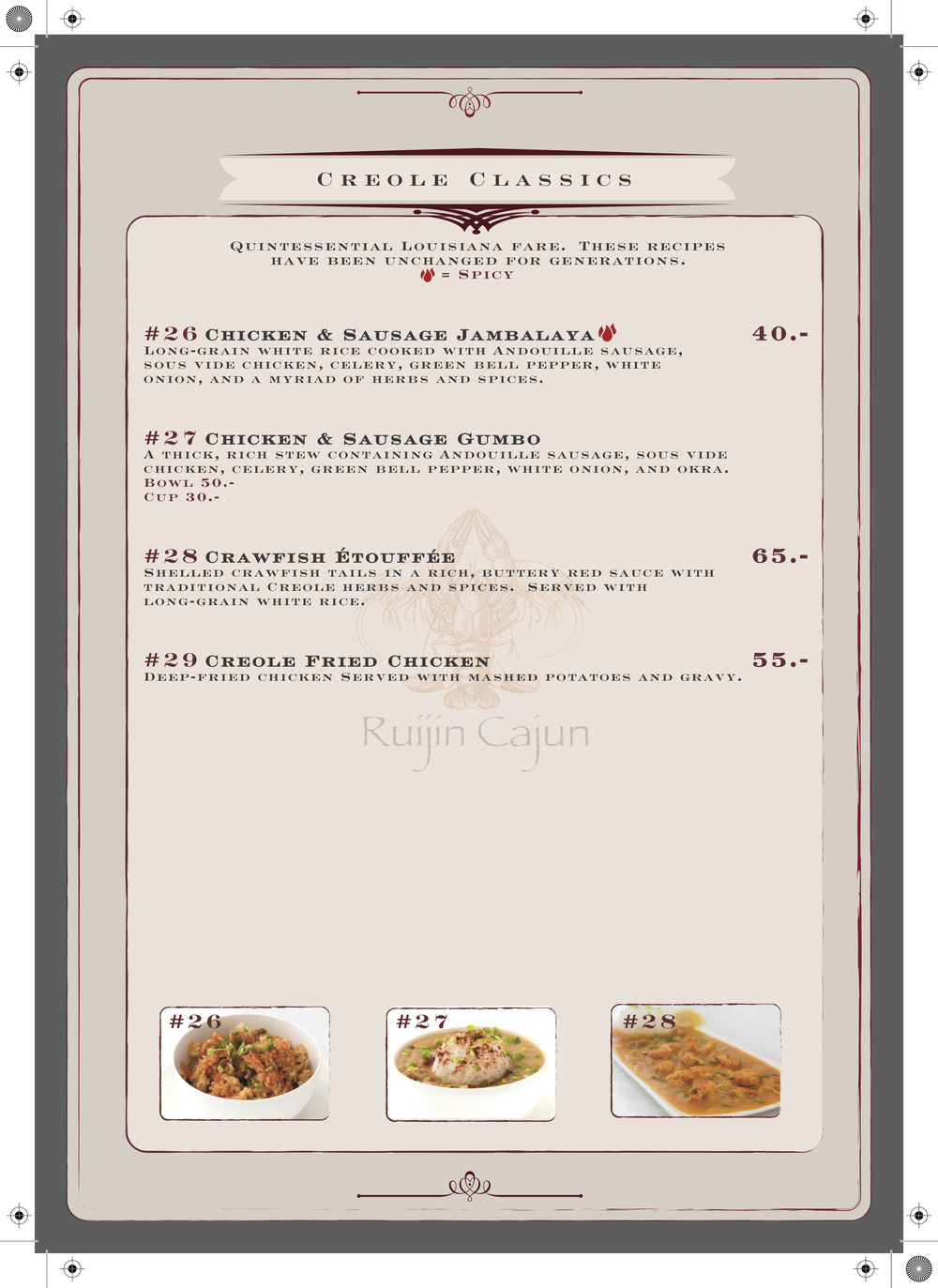 rc_food_menu_2016_print_rdy7.jpg