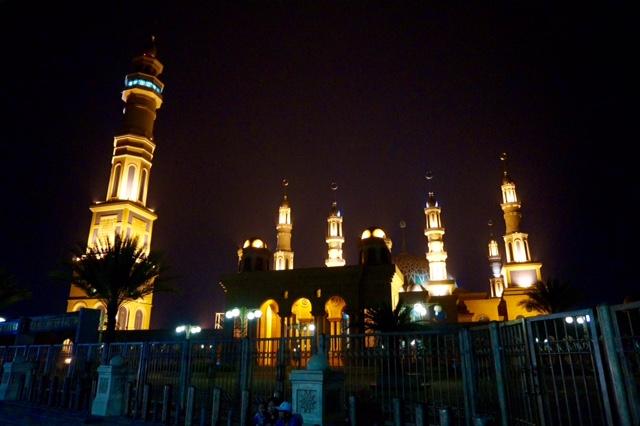Islamic Center - Näst största moskén i syost asien