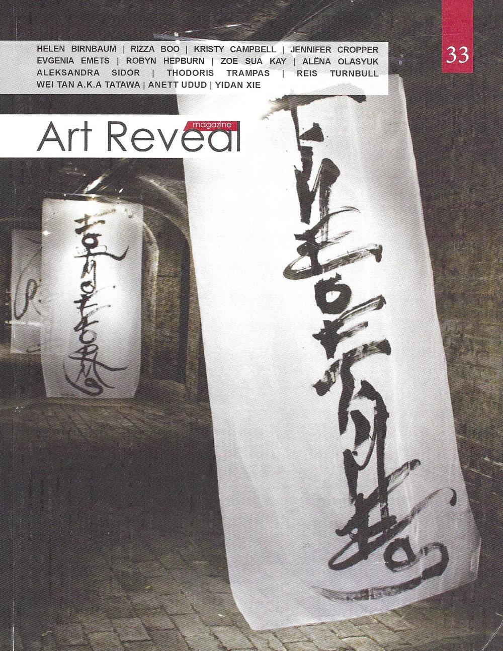 ART REVEAL.jpg