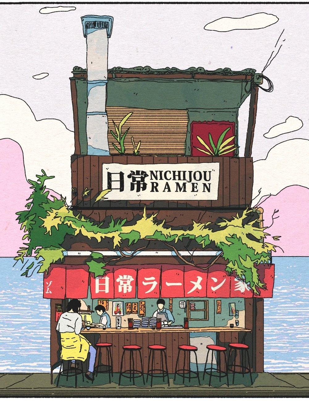Nichijou Ramen (日常ラーメン) Tee